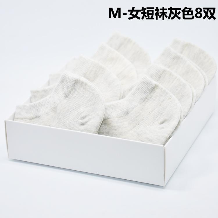 M-女短袜灰色8双
