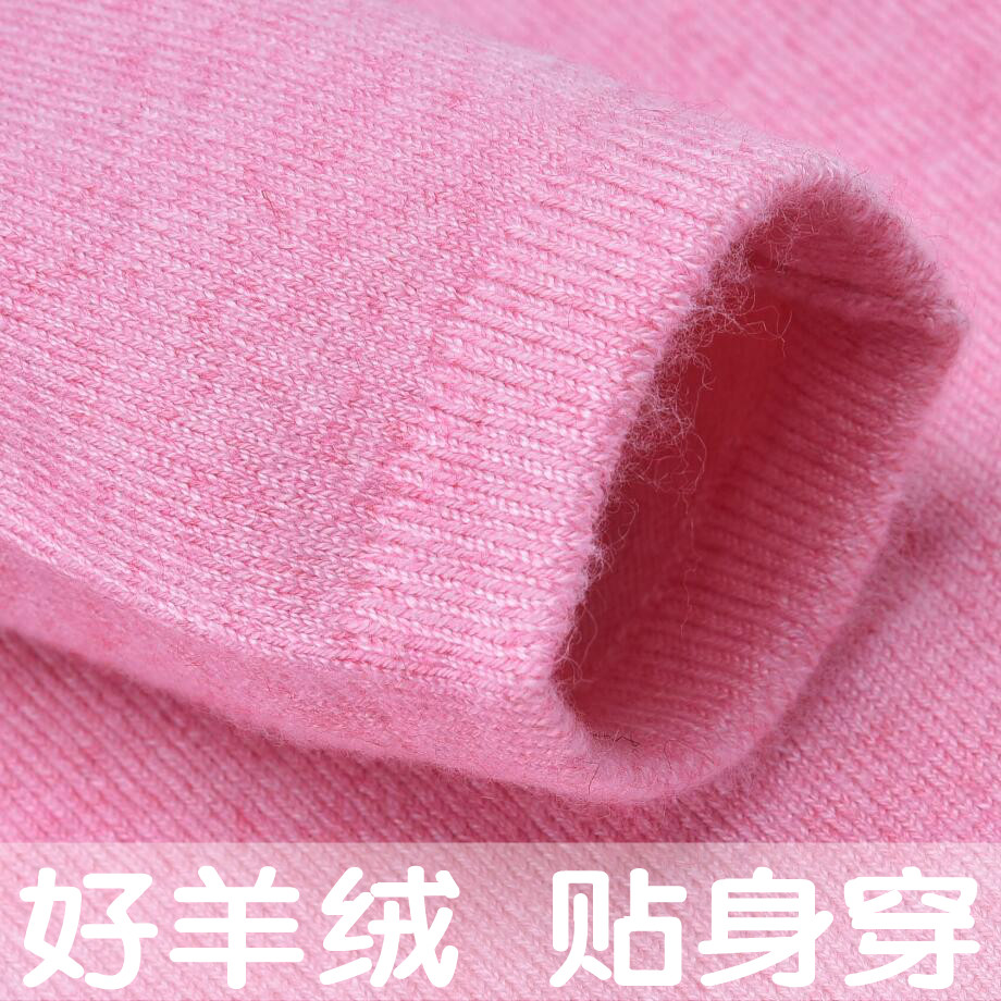 儿童羊绒裤薄款男童羊毛裤女童打底裤宝宝毛线裤大童保暖裤冬棉裤