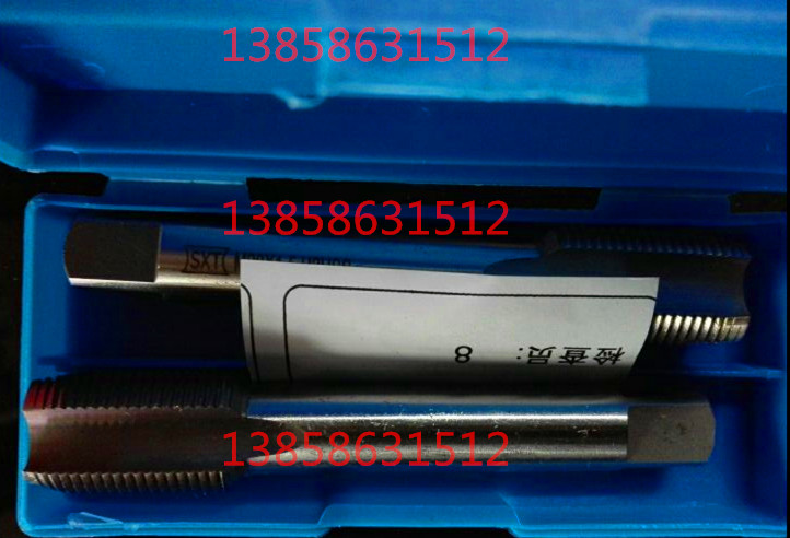 Harbin ST long wire thread tapping for cone ST8X*130ST10*130ST12*150mm Kit
