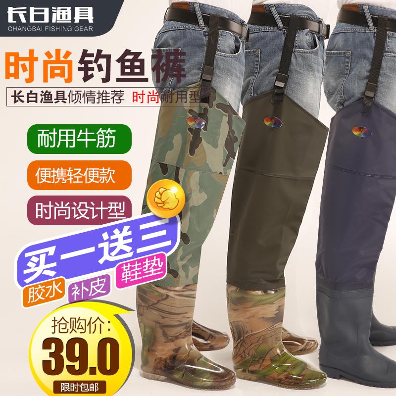 купить рыболовные штаны