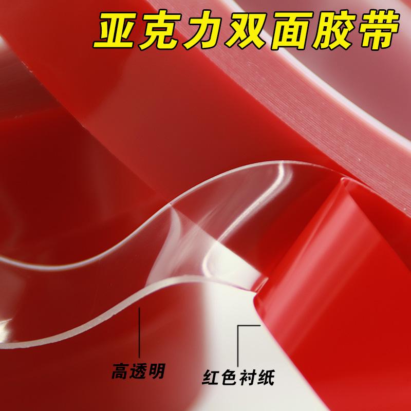 няма следи от силно прозрачно лепило акрилни двойно залепваща лента, тънки водоустойчив устойчивост на висока температура кола прави снимки