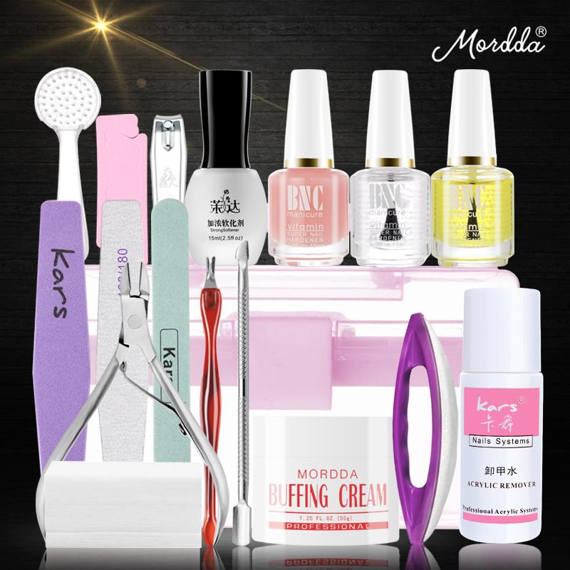 Manicure tool set foundation for beginners personal nail care nail polish polishing exfoliating polish full set
