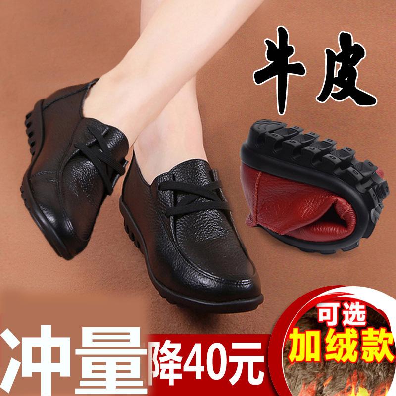 秋冬季妈妈鞋单鞋女士休闲皮鞋中年平底平跟女中老年软底真皮防滑