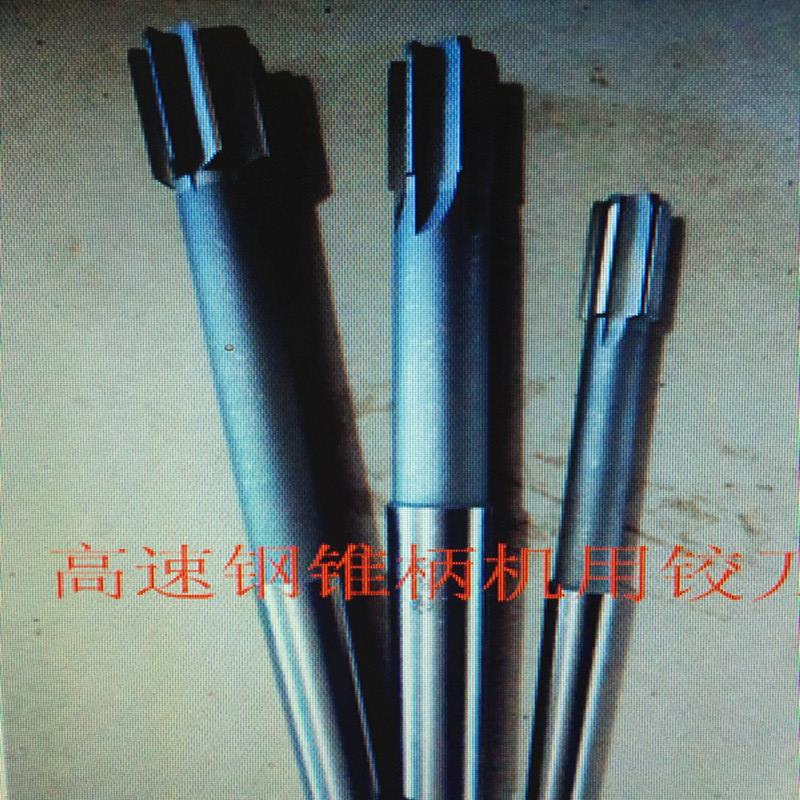 High speed steel taper shank machine hinge blade steel HSS reamer insert alloy reamer 12-23-30-60mm