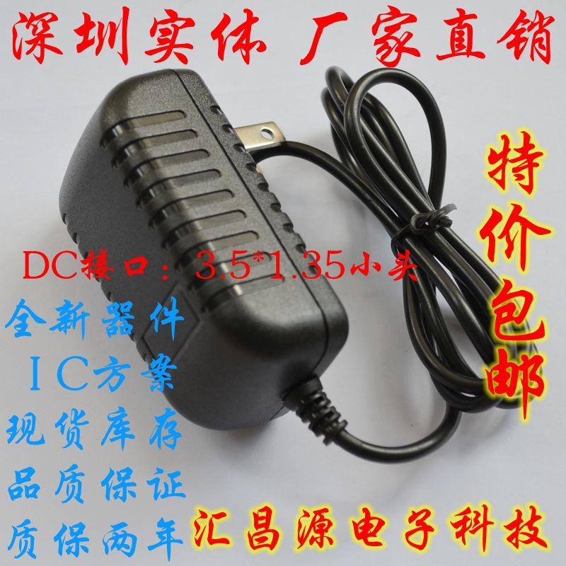 - androiden netværk spiller router en set - top boks 5V2A adapter oplader DC3.5 hoved