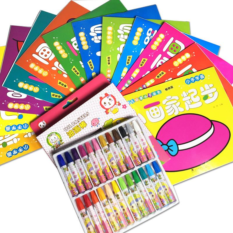 绘画书颜色小孩子画画本套装学生女童画画书图画册小学生图书