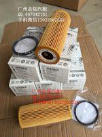 Volkswagen Porsche Cayenne 3.0T oil filter oil filter oil filter oil filter pure