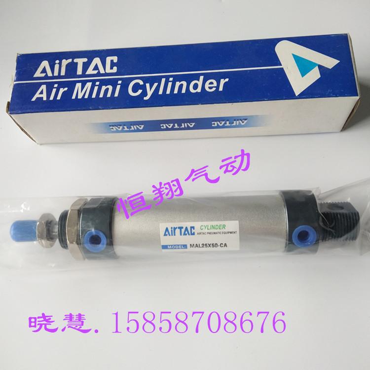 un cilindru de înaltă temperatură MALDMALJMAL63X25X50X75X100X125SUCA original al pasagerilor