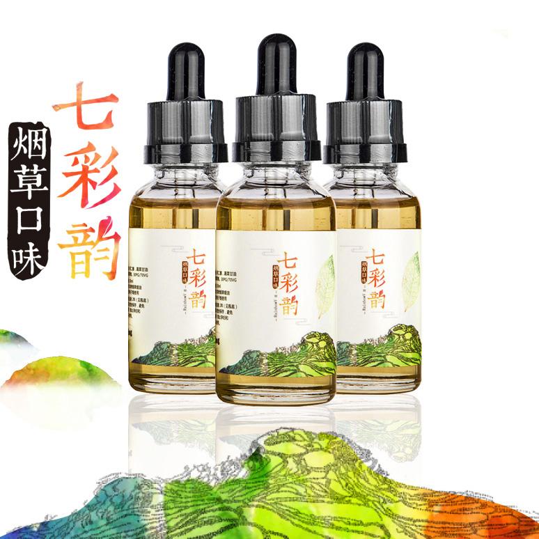 Аутентичные красочный рифма электронная сигарета табачного дыма электронной большой дым подлинной китайской табачной запах дыма жидкости 30ml