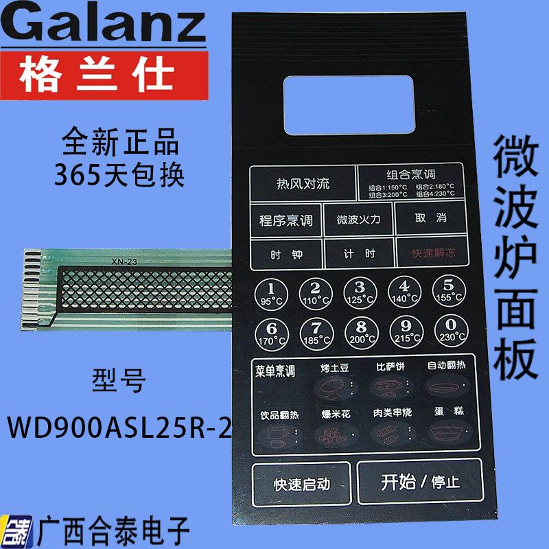 XN-23 glanz cuptorul cu microunde WD900ASL25R-2 panoul de film butonul 081