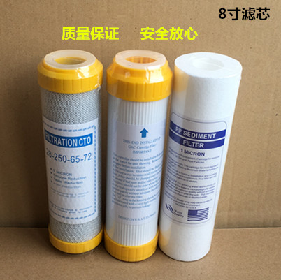 Water purifier filter 8 inch 8 inch water purifier filter PP cotton spray style 8 inch water machine universal filter
