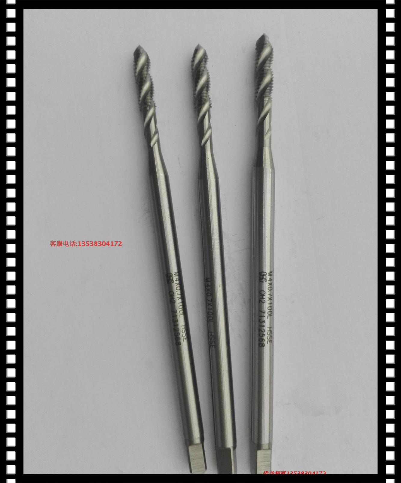Japan OSG 100MM Long Spiral Tap M4X0.7M12X1.751/4-205/16-183/8-16