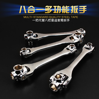 9 pieces of inner angle spanner with six angles in plum blossom and 6 angles spanner in hole star type plum blossom screw driver