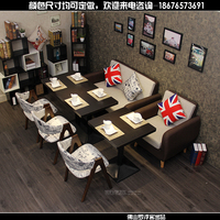 Retro Cafe sofa Restaurant Bar cafe tables and chairs combined tea shop negotiate fabric double deck
