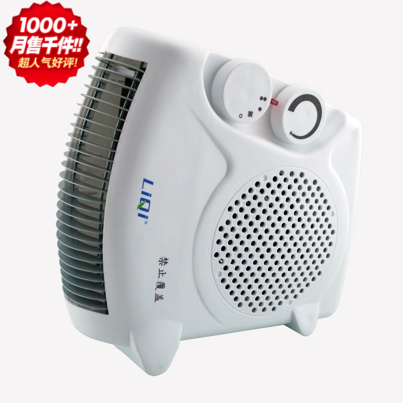 Mini mini air conditioner, warm air heater, small and medium air conditioner, river fair, temple fair, heater home