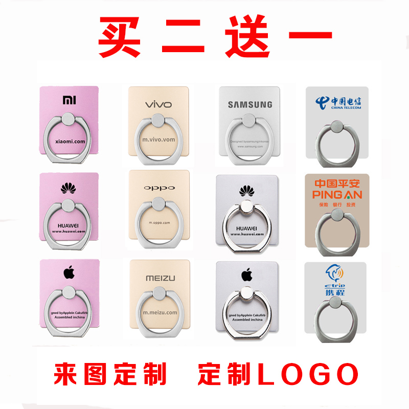 Mobile phone handset buckle, sticky ring buckle, flat support cell phone ring, lazy supporter protection