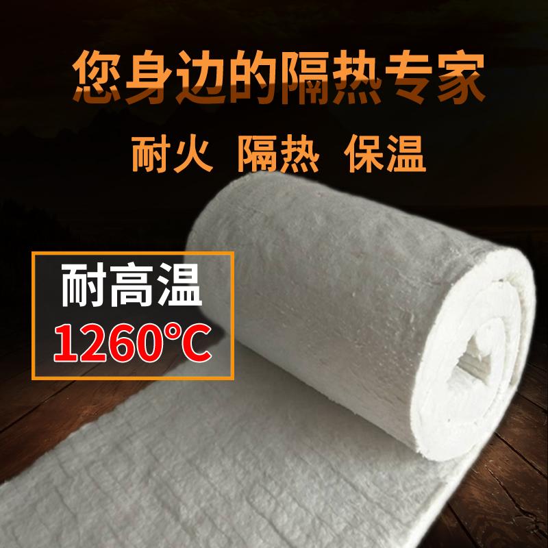El aislamiento de algodón multifuncional en la capa de aislamiento térmico aislamiento manga amplia de algodón sin aislamiento el aislamiento de amianto