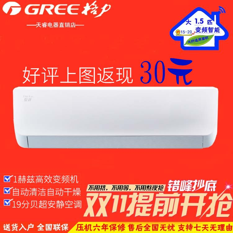 Gree/ Gree KFR-35GW/ (35559) FNAa-A3 Чжун больше 1,5 частоты висит новый кондиционер