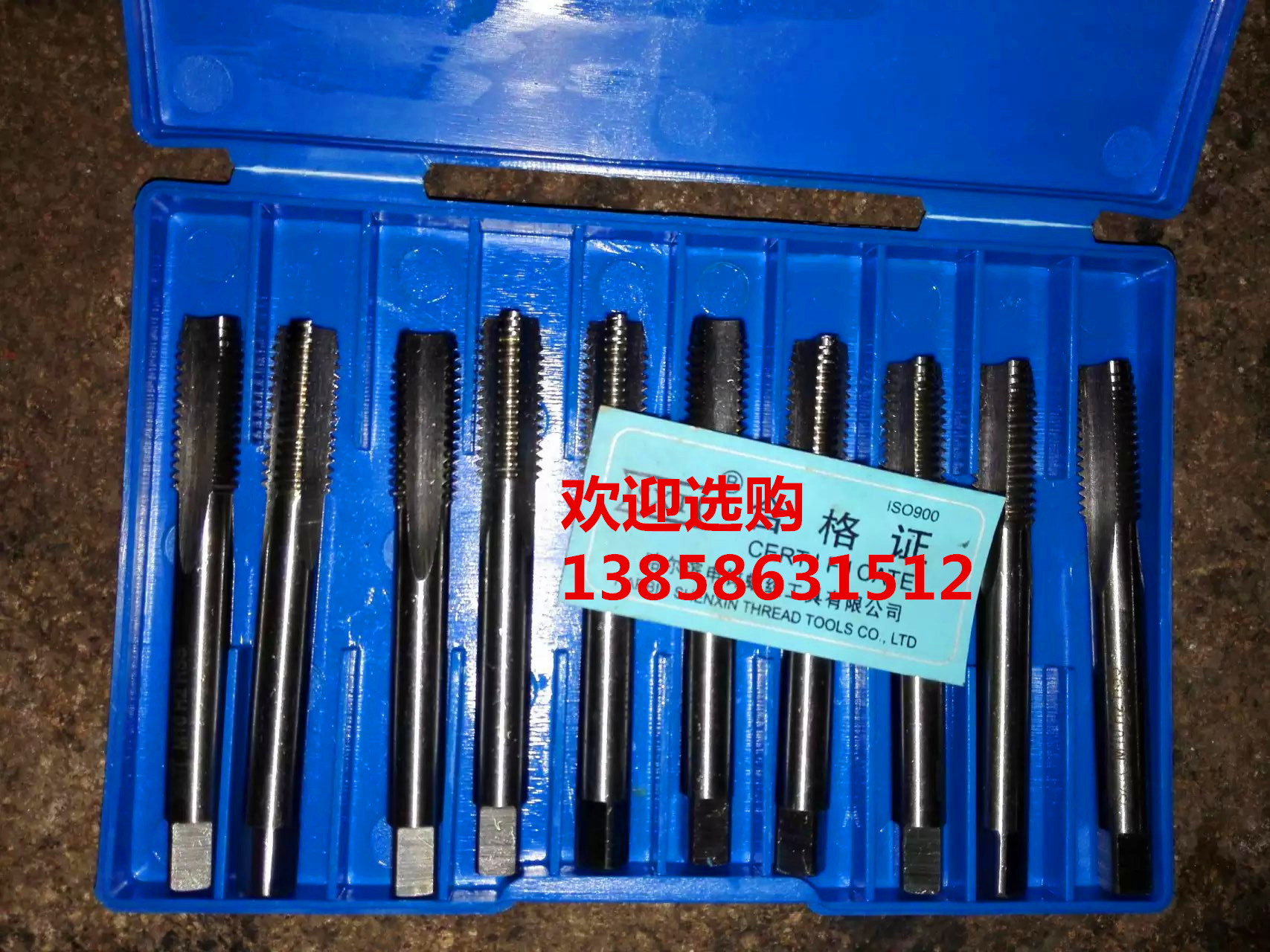 Harbin haliang wire tapping machine with M55M56M58M60M62M63X1.5*2*3*4*5*5.5 positive cone teeth