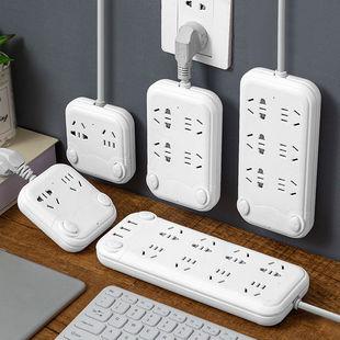 插座板USB多功能充电排插插线板插头转换器