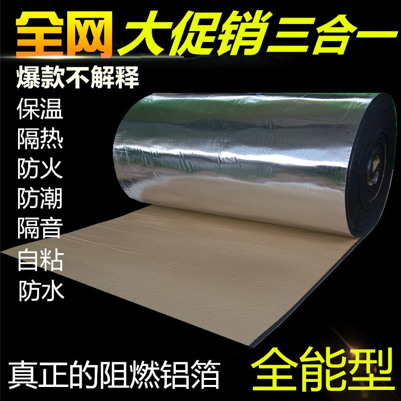 Placa de isolamento de BORRACHA Tubo de isolamento térmico do algodão de Alta temperatura do dossel tetO solar material de isolamento Folha de alumínio à Prova de fogo