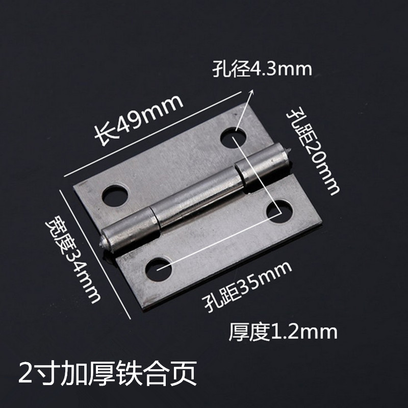 Triangle brand cabinet door, iron hinge, luggage hinge, *DIY hinge fittings * specifications of 2 inch thickening hinge