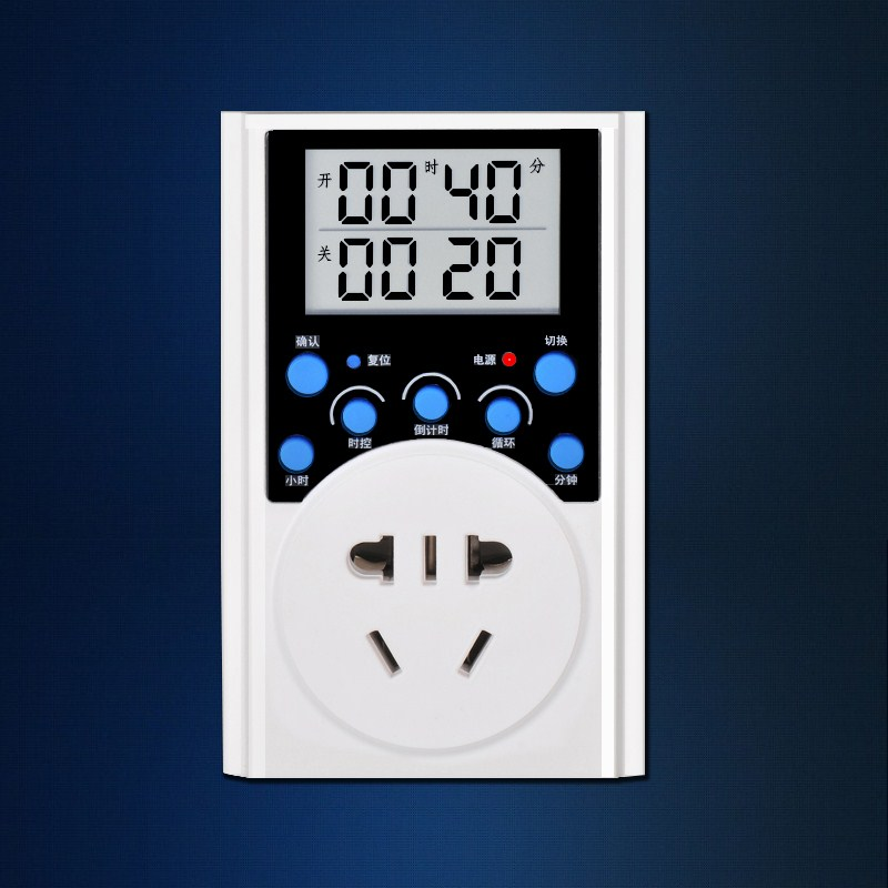 Timing switch, automatic intermittent infinite cycle countdown, power off electronic charging controller timing