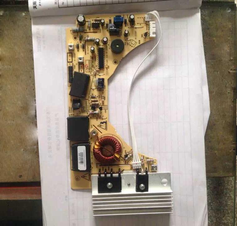 Nine Yang inductiekookplaat C21-SC007-A / SC608-A / JYCP-21ZE17-A / 21ZE12-A moederbord