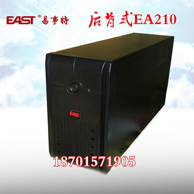 UPS EPS EA2101000VA600W Reserve - top - ups