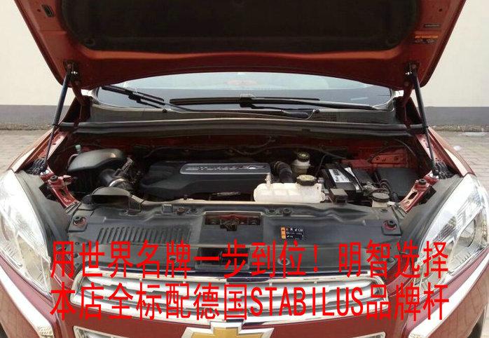 Der Chevrolet trax und cool Maschine auf motorhaube Stickstoff STABILUS hydraulischen BAR BAR BAR Deutschland