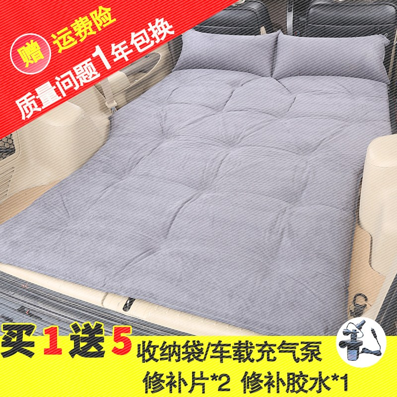 The trunk of a car traveling double automatic inflatable mattress mattress bed pad imperial GS car trumpchi GS8