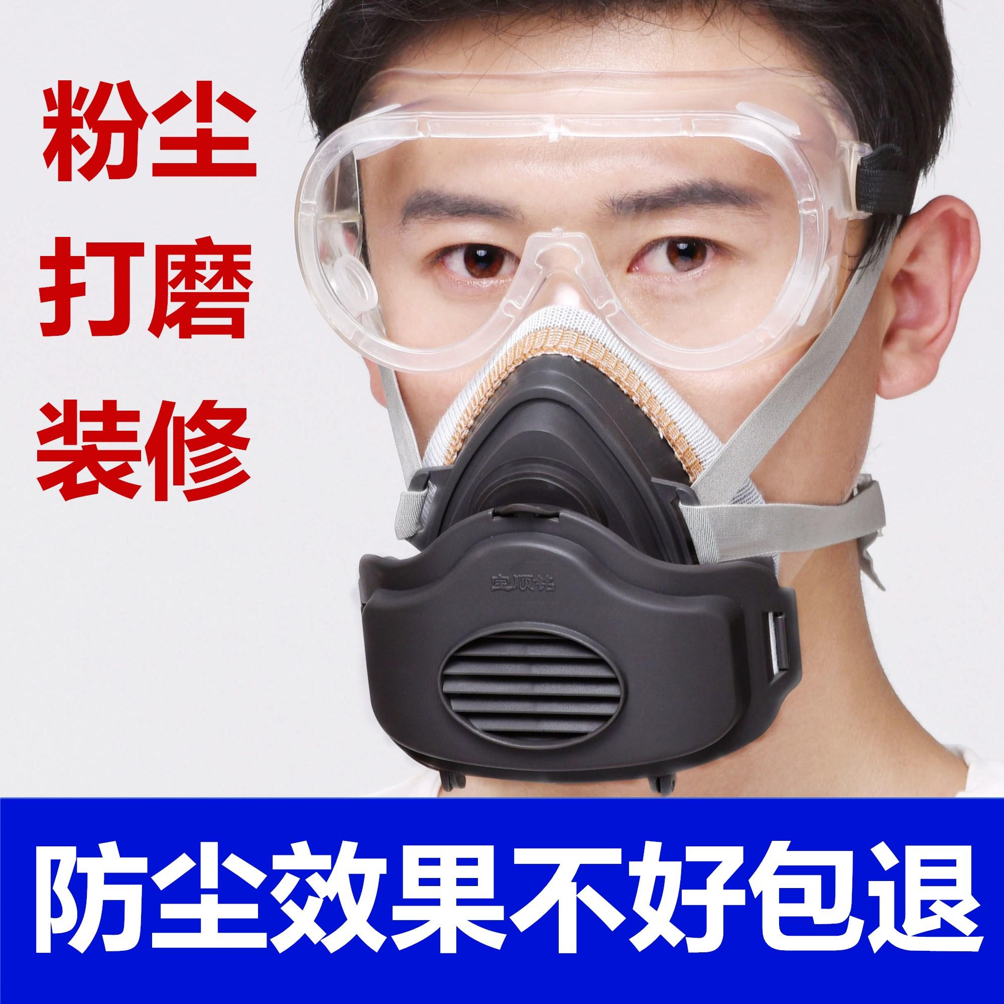 3200防尘口罩防工业粉尘打磨透气灰粉煤矿劳保可清洗易呼吸面具灰