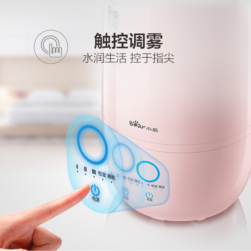 Winnie the Pooh humidifier, home large capacity silent office, bedroom air conditioning, air purification, creative Mini Perfume machine