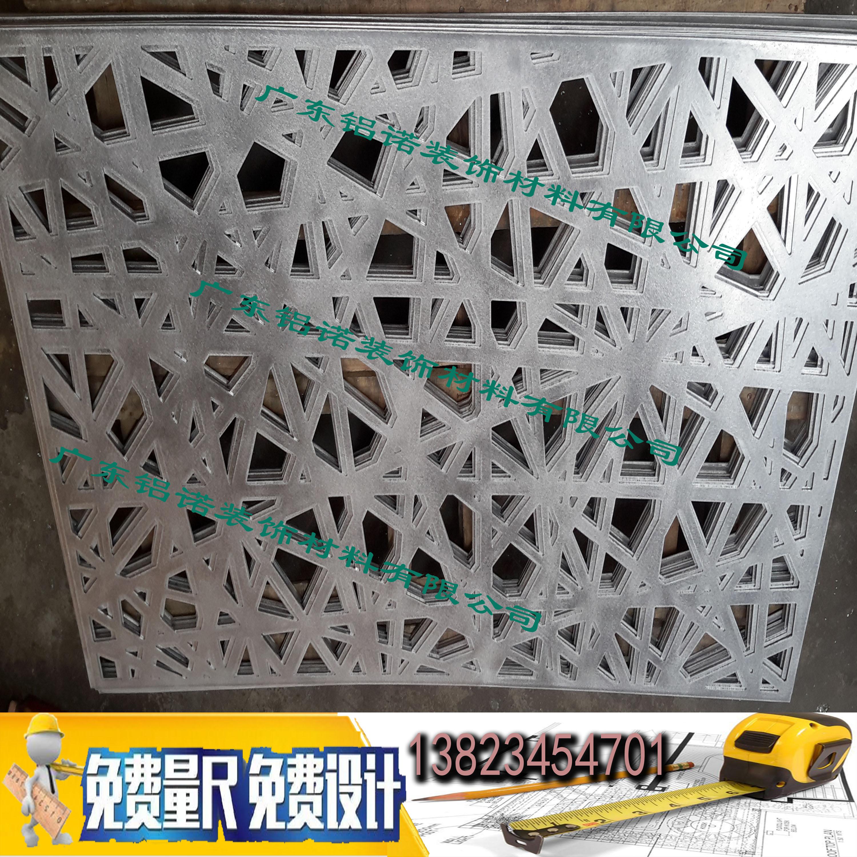 I produttori di Pannelli di Alluminio all'interno e all'esterno del Muro di Cinta di una Pittura di 2,0 importazioni dirette la forma di Alluminio piatto unico trattamento personalizzato