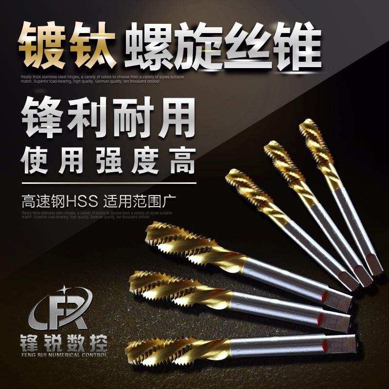 Tap tap tap M3M4M5M6M8M10M12 titanium screw machine of domestic price