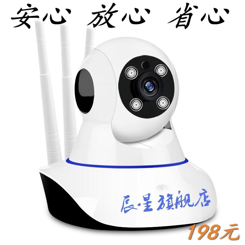 كاميرا مراقبة لاسلكية واي فاي الأشعة تحت الحمراء للرؤية الليلية في الأماكن المغلقة في الهواء الطلق هد رصد الأمن جناح المنزلية التحقيق