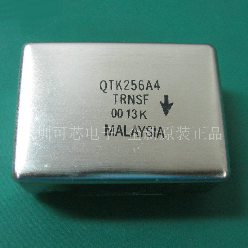 импульсный трансформатор QTK256A4 импортируемых металлический корпус сигнал трансформатор силовой модуль спотовых