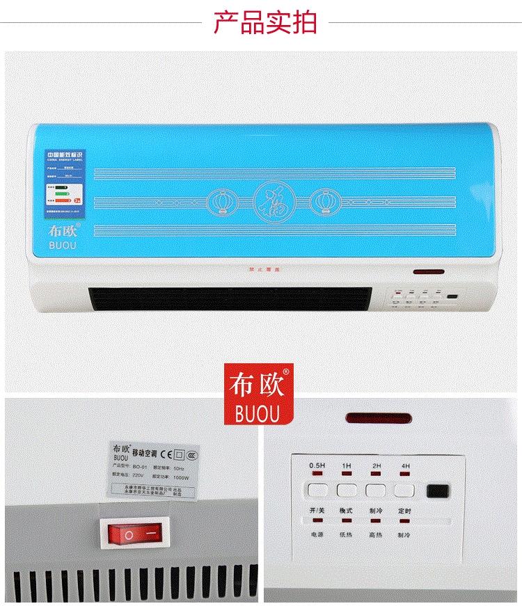 NeUe authentische die energiesparenden heizung Schnell heiß, mini - warme Luft - Luft - heizung und kühlung MIT mini - mobile klimaanlage