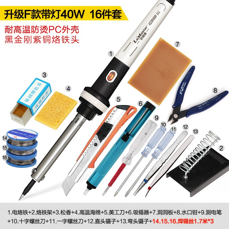 Special offer package household electric iron soldering welding temperature high power grab suction pen soldering torch 2759608