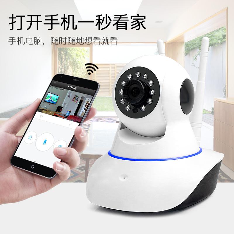 كاميرا لاسلكية عالية الوضوح 1080p شاشات الهواتف المنزلية عن بعد ذكي للرؤية الليلية واي فاي شبكة رصد