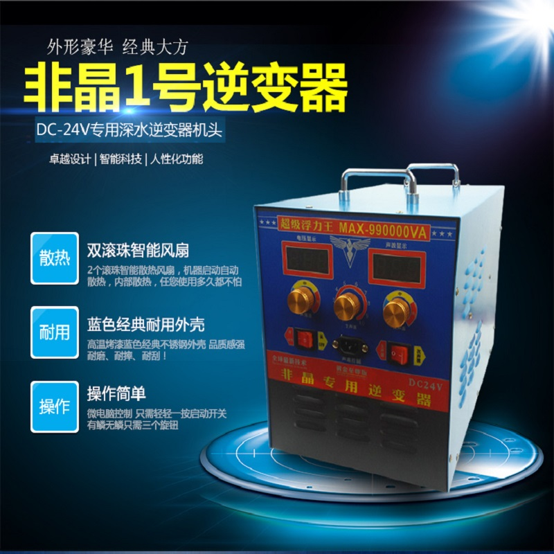 220V power booster vehicle 12V power converter with high power inverter with car charger
