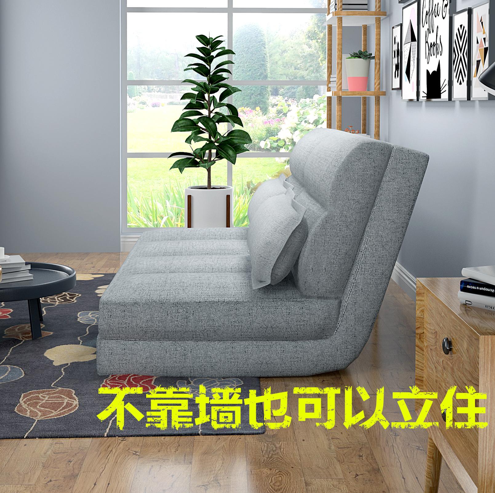 怠け者ソファ折りたたみ可能洗い張り畳シングル2人掛けソファチェア寝室布製ソファベッド