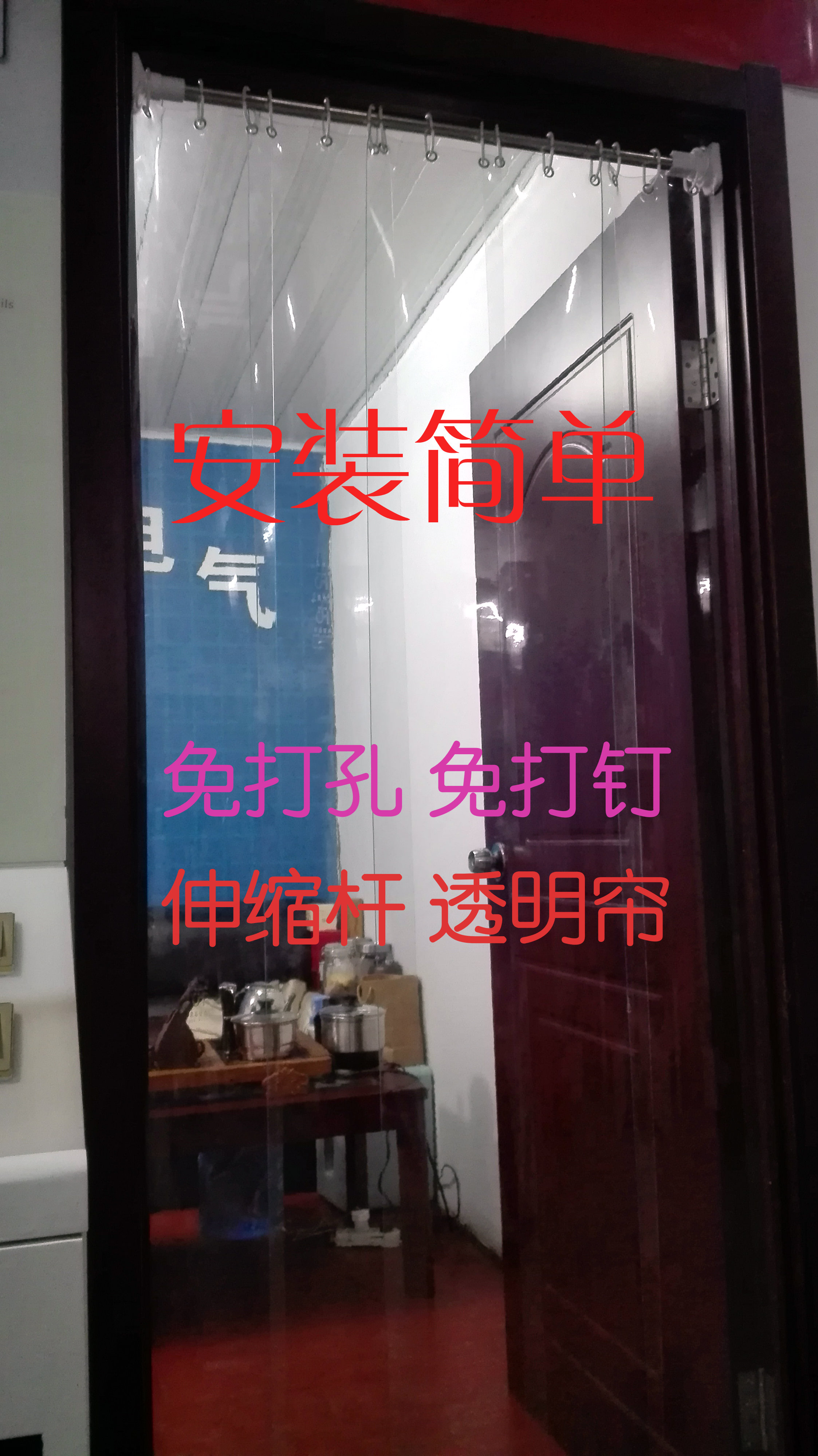 Air conditioner soft door curtain free punching, nail free transparent plastic, household folding windshield, dustproof partition, anti freezing curtain