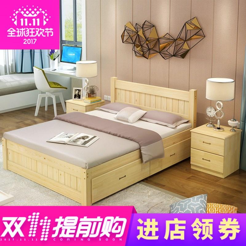 New double bed, 1.5 meters, 1.8 meters bed master bedroom, modern simple pine 1 meters, single bed 1.2 meters simple solid wood