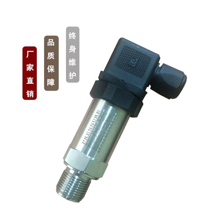 вакуумный диффузионный датчик давления кремния 4-20MA негативное давление 0-5V/0-10V гидравлический датчик давления воздуха