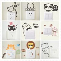 Creative logo stickers stickers stickers transparent waterproof wall switch lamp wear label switch tips