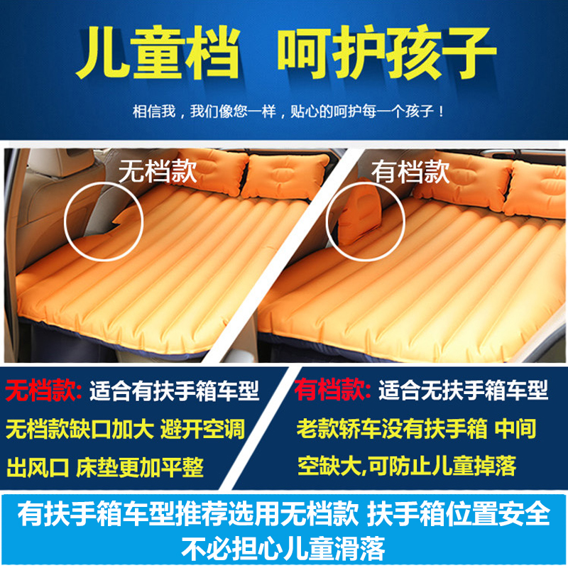 Car mounted inflatable bed equipment, thickening sleeping, inflatable bed universal lathe pad, outdoor vehicle