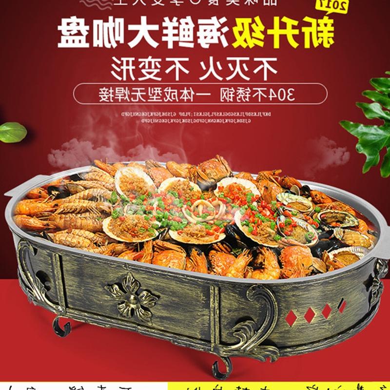 морепродукты большой кофе диск коммерческих отель морепродуктов рыба печи плита нержавеющей стали ассорти морепродуктов омаров маленький кофе печи