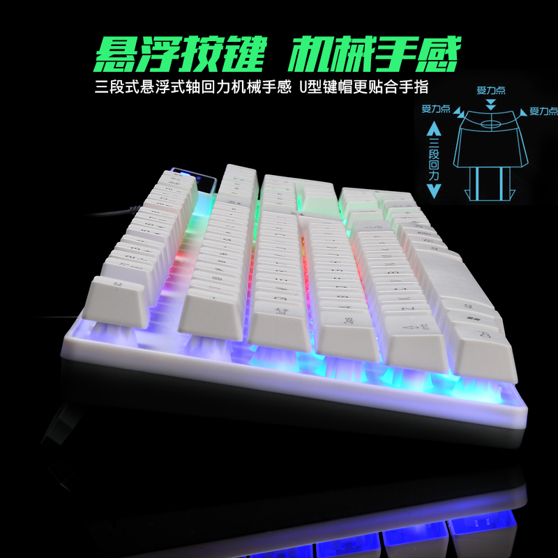 K10 mechanical touch keyboard and mouse light cable mouse games gaming Cafe lol