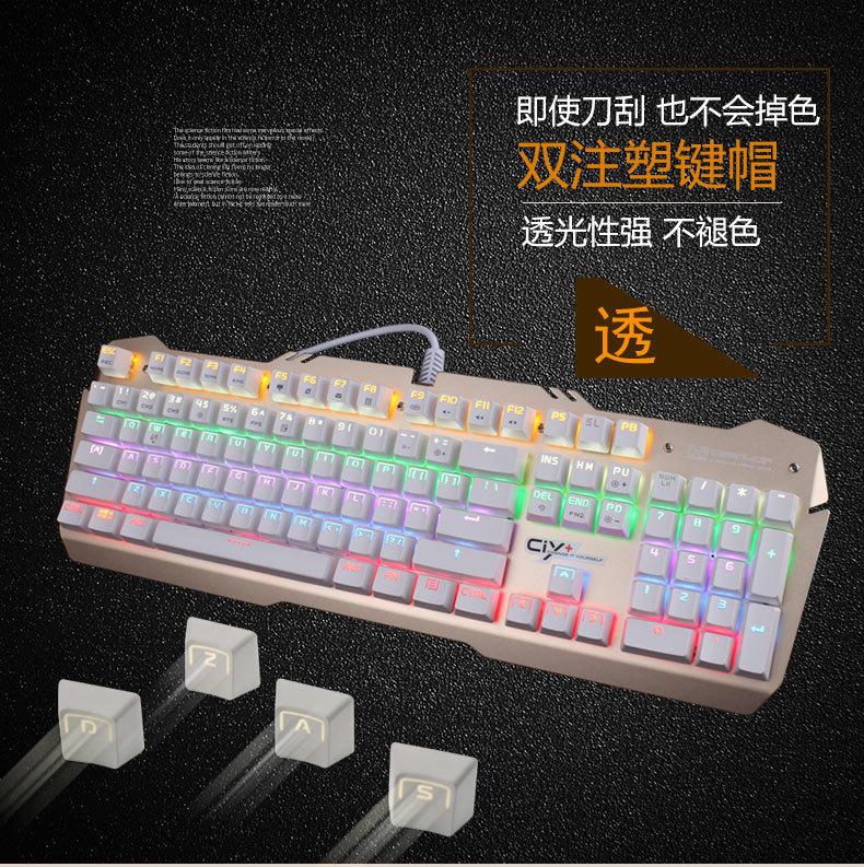 нов вълк изпратен суета буря машини клавиатура зелена ос оста на осветяване с черен метал 104 интернет игра клавиатура.